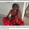生贄として男性を斬首した僧侶(画像は『The Sun 2020年5月30日付「HUMAN SACRIFICE Hindu priest beheads man in human sacrifice at Indian temple in a bid to end coronavirus」(Credit: mediadrumimages / Shamantak Mani)』のスクリーンショット)