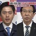 大阪・兵庫・京都 2月末での緊急事態宣言の解除を国に要請へ