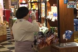 マツコ&有吉が思わず「うわー!」と声あげる商品も!オカリナ、カルディの店内でバンバン試食