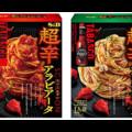 2020年2月の新商品情報!キニナル最新アイテム7選【食品編】