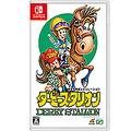 Nintendo Switch用「ダービースタリオン」発売、アーモンドアイなど人気馬も登場