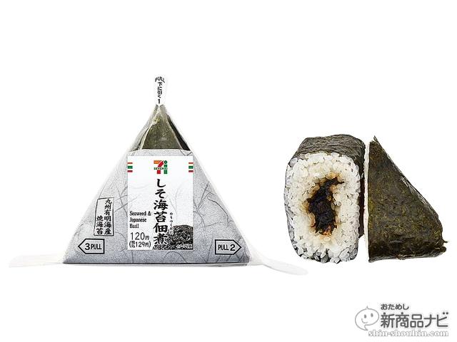 『セブンーイレブン・今週の新商品』ニンニクの食感たっぷりと!夏にぴったりスタミナ商品新発売