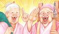 漫☆画太郎が桃太郎の笑本(えほん)を...