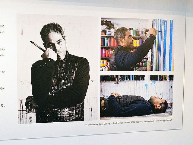 たった1枚の絵だけが展示された美術館 One Museum に行ってきた 音楽を聴きながらone Ok Rockの新作アルバムジャケット原画を鑑賞する斬新な展示 ライブドアニュース