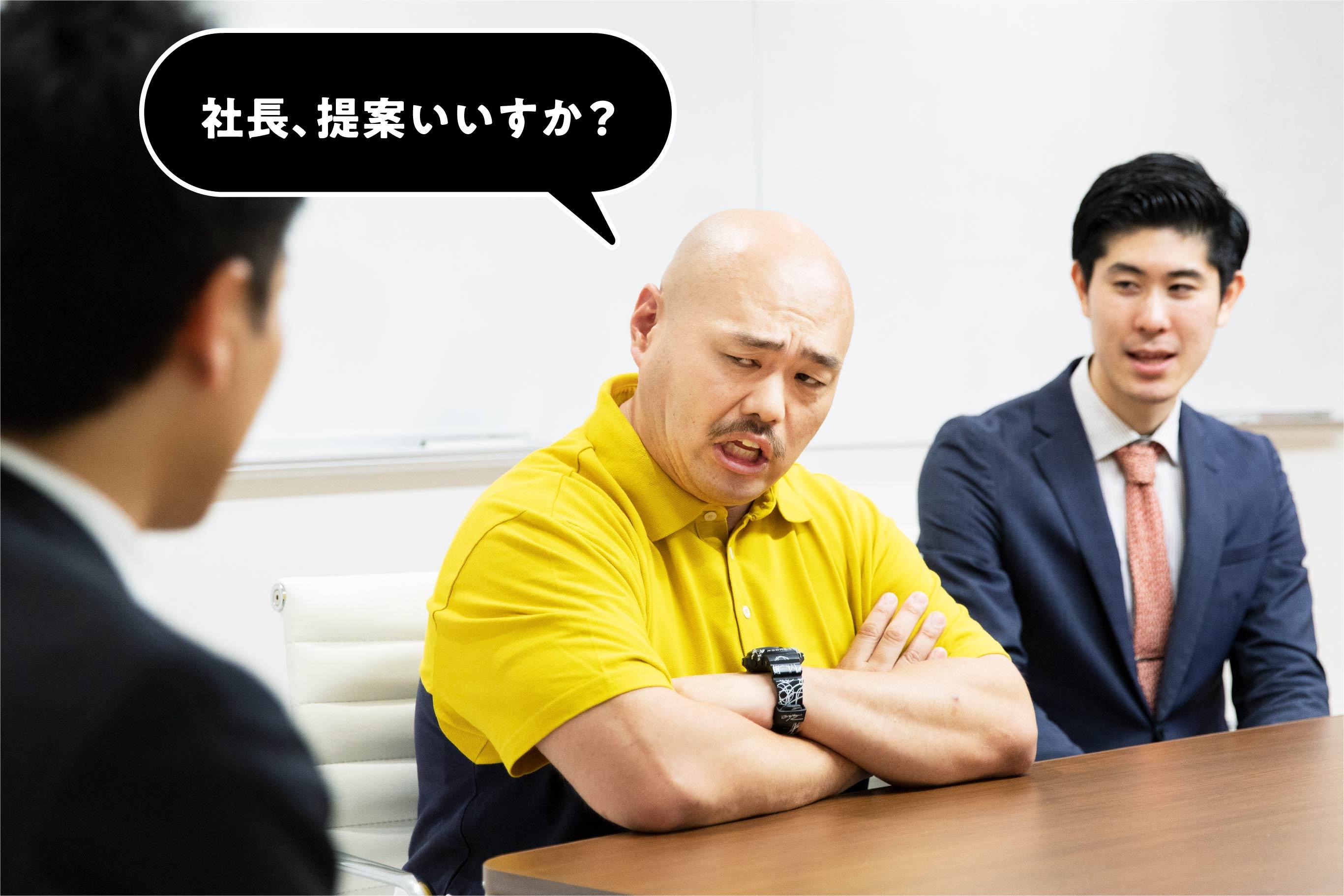 [画像] クロちゃんが社長に提案! 「週3で合コンしたい」「ギャルと働きたい」…採用なるか?