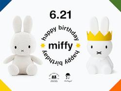『happy birthday miffy -ミッフィーと一緒に子どもたちの未来を守ろう-』