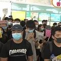 デモが続く香港への渡航に「レベル1」の危険情報 外務省が注意喚起