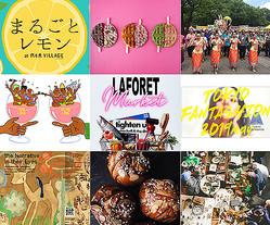 今週末のおすすめ東京イベント10選(5月25〜5月26日)