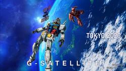 これは胸アツすぎる!機動戦士ガンダムとシャアザクをリアル宇宙空間に放出するプロジェクト始動!