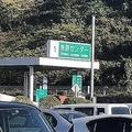 まさかの免許センター(画像はしきもり@SIKIM0RIさん提供)
