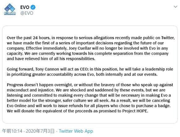 EVO ONLINE中止の激震 eスポーツ界は「膿」を出し切らねばいけない