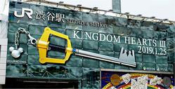 """ついに来週1月25日発売!「KINGDOM HEARTS III」、交通広告""""STATION GALLERY""""&カウントダウン動画を公開!"""