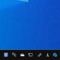 Windowsのタスクバーをすっきり見やすく 表示アイコンを整理する方法