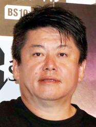 「通学するのやめちまえ」堀江貴文氏が都立学校の休校延長を巡り投稿