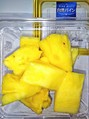 甘くて美味しい台湾産パイナップル。近年は安価なフィリピン産に押されて目立たない存在となっていたが、再び人気が高まっている。