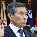 韓国国防相 GSOMIA終了撤回も
