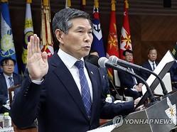 国政監査で宣誓する鄭長官=18日、ソウル(聯合ニュース)
