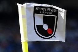 Jリーグ、5月30日以降のリーグ戦延期を発表…6月13日以降の開催は未定