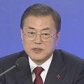 徴用工問題巡り文在寅大統領が要望「日本も解決策を示すべき」