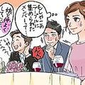結婚式に並んだ「男友達」に驚き