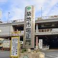 東京・築地市場跡地に、また新たな「ハコモノ」!?