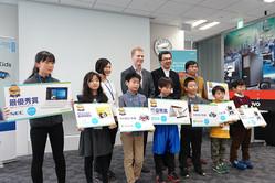 ハイレベルな小学生プログラミング作品に審査員も驚嘆!  未来を切り拓くのは身近な人を助けたい子どもたちの「優しさ」だ