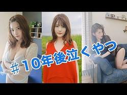 上矢えり奈が写真集「#10年後泣くやつ」の撮影オフショットを公開した(提供=ナオ株式会社)