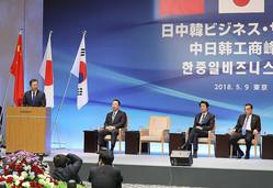 2018年の日中韓ビジネスサミットで挨拶する韓国の文在寅大統領