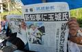 橋下徹氏が沖縄問題に言及「政府は知事選の結果を無視すべきでない」