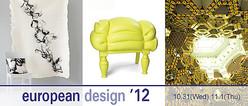 european design 2012