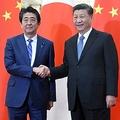 安倍首相の辞任表明に対する中国紙の反応「滑り落ちた政治的ピエロ」