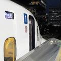 JR東京駅の1日の平均乗降人員数は約90万人 山梨県の総人口に匹敵