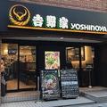 外食のバリエーションもコスパも世界一 離れられぬ東京の魅力