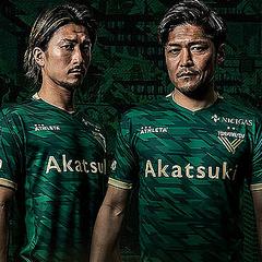 東京ヴェルディが2020年の新ユニフォームを発表 左胸に新エンブレム ...