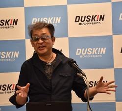 ダスキンのセミナーで講演する国立環境研究所の五箇公一さん