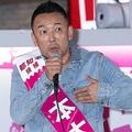 '20年6月下旬、都知事選に向け街頭演説を行う山本太郎