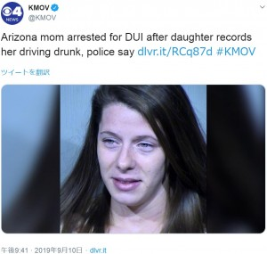 【海外発!Breaking News】泥酔状態で運転した母親、助手席の10歳娘が通報(米)
