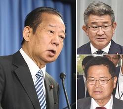 なぜ突っ込まない?(右は上から)武田良太国家公安委員長、竹本直一IT担当相(C)共同通信社
