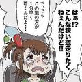 めっちゃわかる(画像はミャンマーさん太郎さん@tenrai_ha提供)