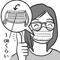 メガネがくもらなくなるマスクのつけ方がある(イラスト/飛鳥幸子)