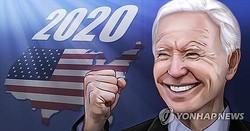 米大統領選で勝利したバイデン氏(イラスト)=(聯合ニュース)