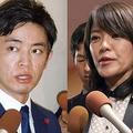 橋本健元神戸市議と今井絵理子議員(共同通信社)