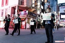 新宿・歌舞伎町では「ステイホーム」の見回りも行われ、一部からは営業妨害の声も(4月)