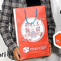 メルカリが正月に「売れる福袋」を配布 福袋の中身の即時出品を支援