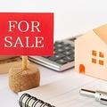 自宅売却「転居から4年までがお得」元国税専門官のアドバイス