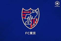 FC東京が年間チケットの全額払い戻しを決定…リーグ再開後の無観客や座席制限を考慮