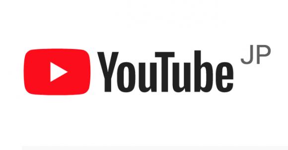 YouTube、「Shorts」と呼ばれる新機能でTikTokに対抗?