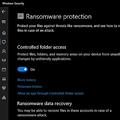 「ランサムウェアの防止」の設定画面