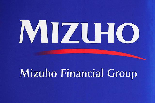 みずほ銀行が振り込み手数料を変更 来年3月からATMで110円値上げ
