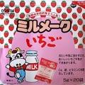 イチゴ味のミルメーク(大島食品工業公式サイトより)